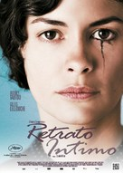 Thérèse Desqueyroux - Mexican Movie Poster (xs thumbnail)