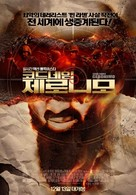 Seal Team Six: The Raid on Osama Bin Laden - South Korean Movie Poster (xs thumbnail)