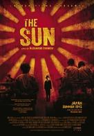 Solntse - Movie Poster (xs thumbnail)