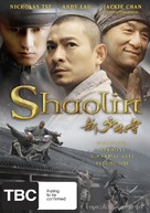 Xin shao lin si - New Zealand Movie Cover (xs thumbnail)