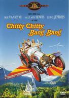 Chitty Chitty Bang Bang - Australian Movie Cover (xs thumbnail)