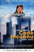 Code inconnu: Récit incomplet de divers voyages - Belgian Movie Poster (xs thumbnail)