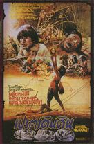 Cannibal Holocaust - Thai Movie Poster (xs thumbnail)
