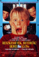 Home Alone - Hungarian Movie Poster (xs thumbnail)