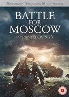 Dvadtsat vosem panfilovtsev - British Movie Cover (xs thumbnail)