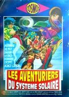 Roboteuwang Sseonsyakeu - French VHS movie cover (xs thumbnail)