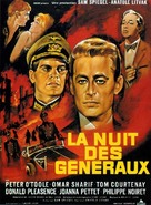The Night of the Generals - French Movie Poster (xs thumbnail)