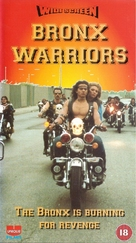 1990: I guerrieri del Bronx - British VHS cover (xs thumbnail)