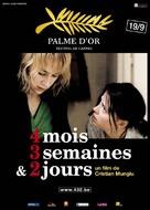 4 luni, 3 saptamini si 2 zile - Belgian Movie Poster (xs thumbnail)