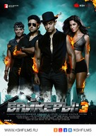 Dhoom 3 - Russian Movie Poster (xs thumbnail)