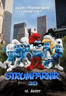 The Smurfs - Icelandic Movie Poster (xs thumbnail)