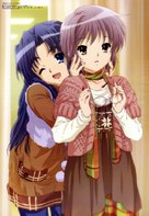Suzumiya Haruhi no Shoshitsu - Japanese Movie Poster (xs thumbnail)