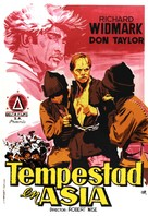 Destination Gobi - Spanish Movie Poster (xs thumbnail)