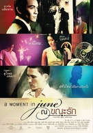 A Moment in June - Thai Movie Poster (xs thumbnail)