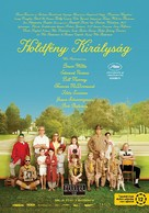 Moonrise Kingdom - Hungarian Movie Poster (xs thumbnail)