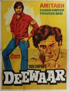 Deewaar - Indian Movie Poster (xs thumbnail)