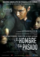 Ajeossi - Spanish Movie Poster (xs thumbnail)