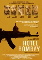Hotel Mumbai - Spanish Movie Poster (xs thumbnail)