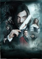 Gogol. The Beginning - Key art (xs thumbnail)