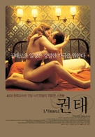 L'ennui - South Korean Movie Poster (xs thumbnail)