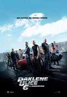 Furious 6 - Serbian Movie Poster (xs thumbnail)