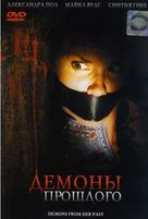 Demons from Her Past - Russian DVD cover (xs thumbnail)