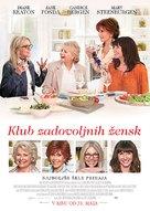 Book Club - Slovenian Movie Poster (xs thumbnail)