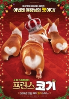 The Queen's Corgi - South Korean Movie Poster (xs thumbnail)