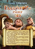 Gladiatori di Roma - Ukrainian Movie Poster (xs thumbnail)