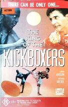 The King of the Kickboxers - Australian Movie Cover (xs thumbnail)
