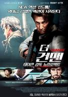 The Gunman - South Korean Movie Poster (xs thumbnail)
