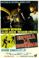 Wait Until Dark - Argentinian Movie Poster (xs thumbnail)