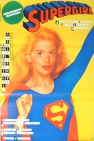 Supergirl - Japanese Movie Poster (xs thumbnail)