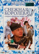 Snow Queen - Russian Movie Cover (xs thumbnail)