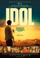 Ya Tayr El Tayer - Spanish Movie Poster (xs thumbnail)