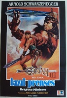 Red Sonja - Turkish Movie Poster (xs thumbnail)