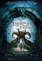 El laberinto del fauno - Italian Movie Poster (xs thumbnail)