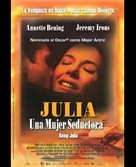 Being Julia - Spanish Movie Poster (xs thumbnail)