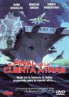 The Final Countdown - Spanish Movie Cover (xs thumbnail)
