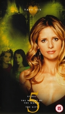 """Buffy the Vampire Slayer"" - British VHS movie cover (xs thumbnail)"