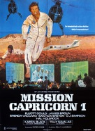 Capricorn One - Danish Movie Poster (xs thumbnail)
