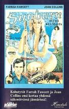 Sunburn - Finnish VHS cover (xs thumbnail)