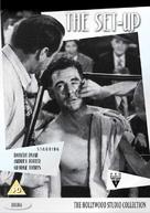 The Set-Up - British DVD cover (xs thumbnail)