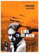 Oeil du malin, L' - French Movie Poster (xs thumbnail)