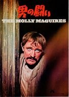 The Molly Maguires - Japanese Movie Cover (xs thumbnail)