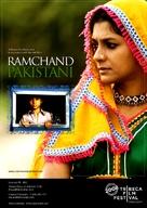 Ramchand Pakistani - Indian Movie Poster (xs thumbnail)