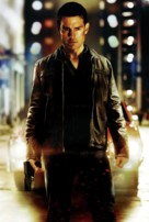 Jack Reacher - Key art (xs thumbnail)