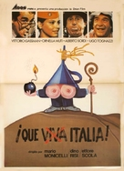 I nuovi mostri - Spanish Movie Poster (xs thumbnail)
