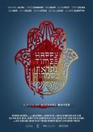 Happy Times - Israeli Movie Poster (xs thumbnail)