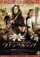 Van Helsing - Japanese Movie Poster (xs thumbnail)